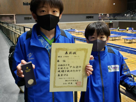 横須賀のアイリス卓球場ジュニアチームの平晄太君・全横浜少年卓球大会で優勝‼