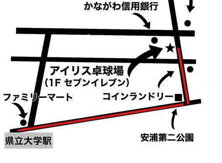 県立大学駅から徒歩5分!アイリス卓球場への行き方。