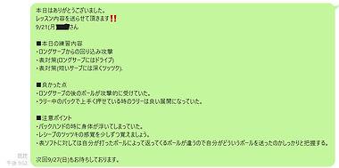 0DA2BC42-0E35-4817-A8BA-9E46DECBB7AD.jpe