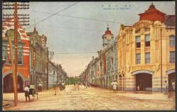 taiwan formosa cities taipei streets taipics122