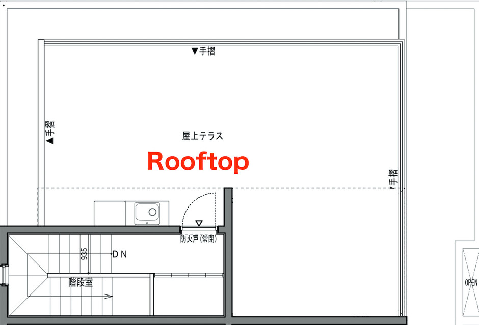 B4Rooftop.jpg