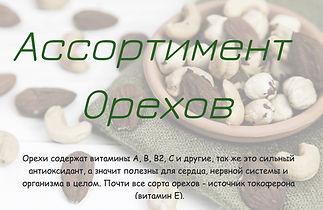 157089-OUGPI6-536_edited_edited.jpg