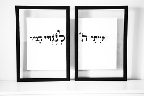 SHIVITI - Black on White