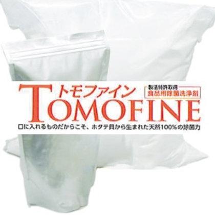 ホタテ貝殻焼成カルシウムトモファイン1kgアルミパック(商品番号03-010)