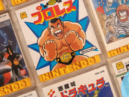 How To Get a Job In The Japanese Video Game Industry