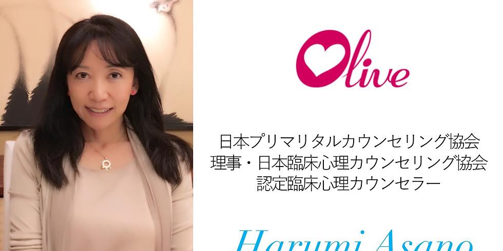 婚活プロジェクトオリーブ 代表:朝野 春美