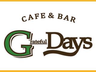 【NEWS】毎日店コン!神田のカフェ・バー『G-Days(ジーデイズ)』ご紹介!