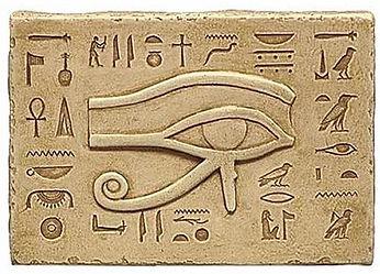 eyeofhorus.jpg
