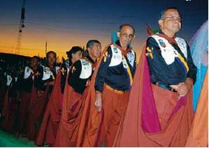 248 www.tianeiva.com.br