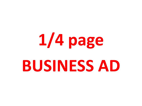 1/4 page BUSINESS program ad