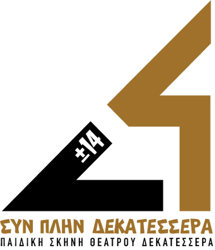 LOGO_THEATR_DEKATESSERA_FINAL_KIDS_72dpi