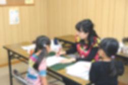 BOkuankids大領教室