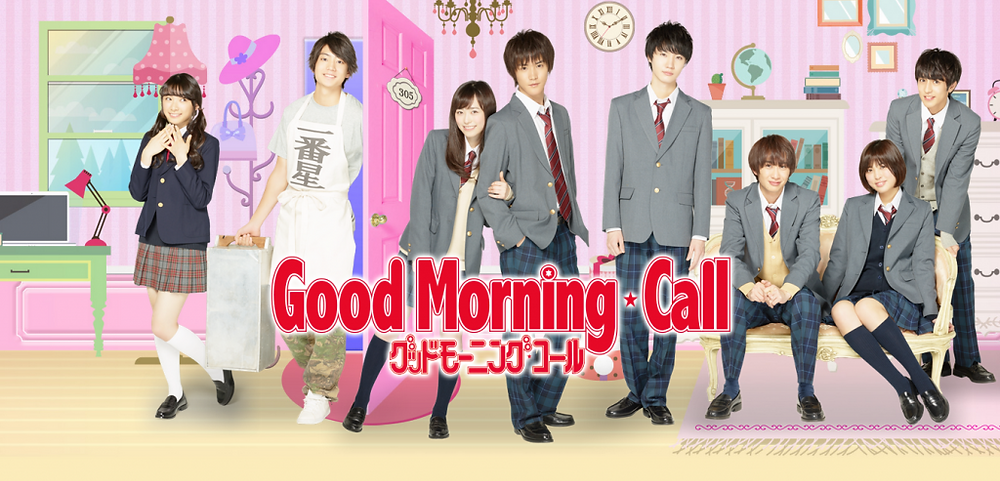 Good-Morning-Call-Live-Action