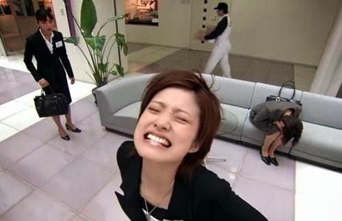 Misaki Yoko