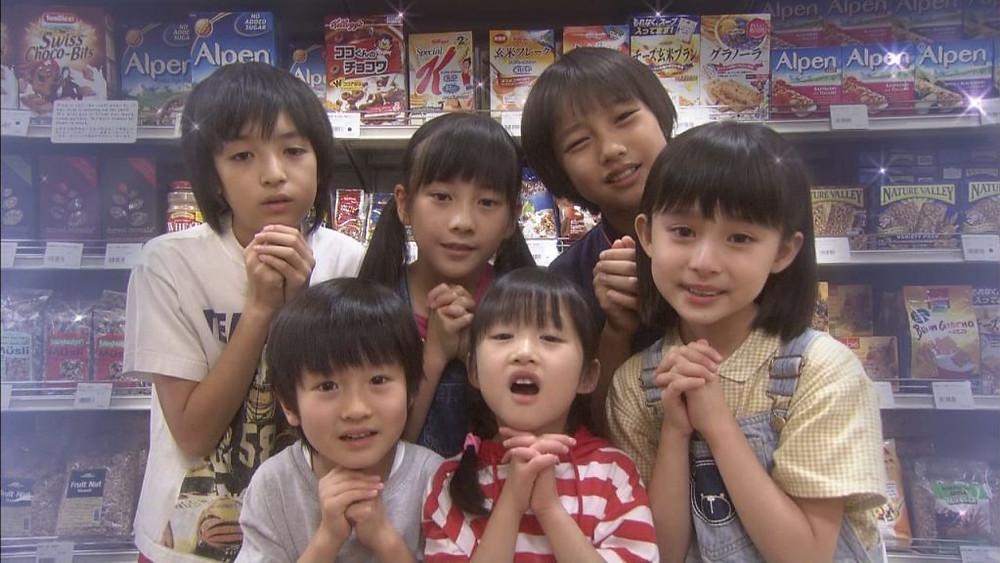 yamada-tarou-monogatari-dorama