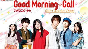 Good Morning Call 2 ~ Our Campus Days