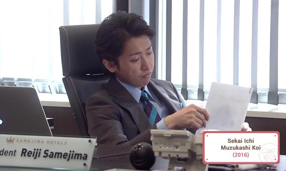 sekai-ichi-muzukashi-koi-jdorama-2016