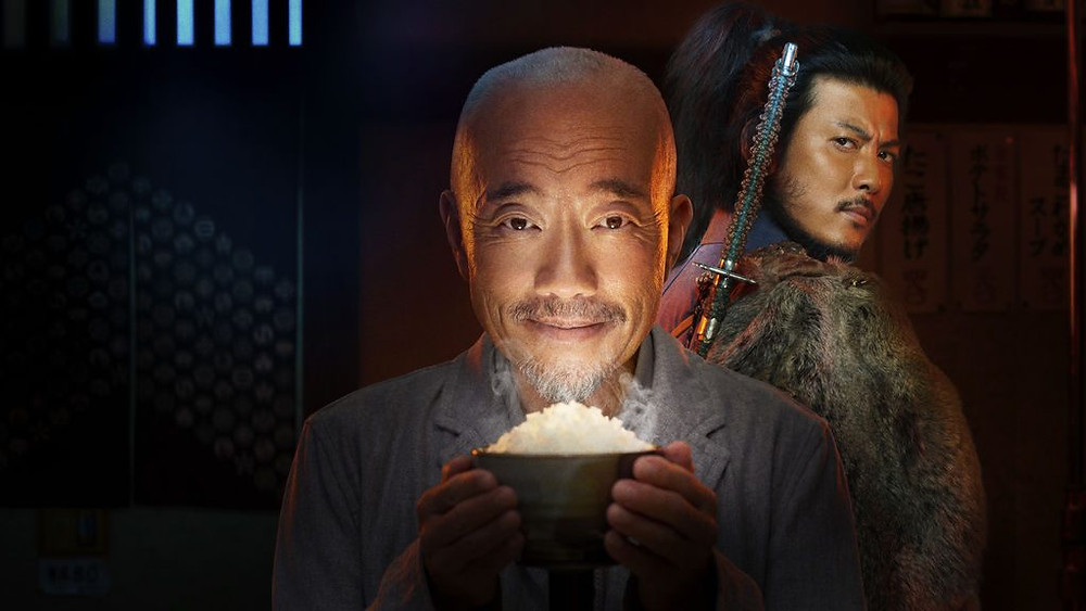 samurai gourmet-dorama