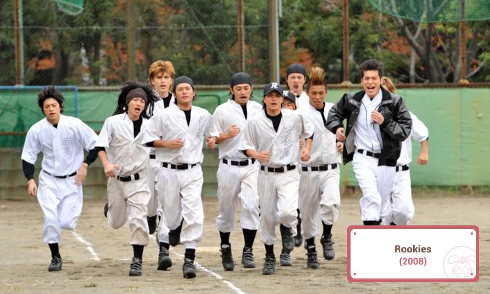 rookies-j-dorama-esportes