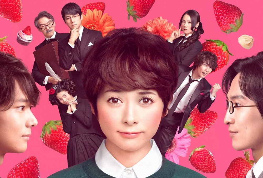 nounai-poison-berry-jfilme