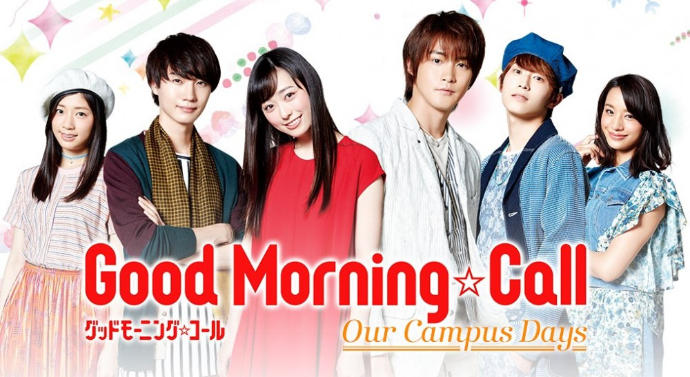 good-morning-call-our-campus-days