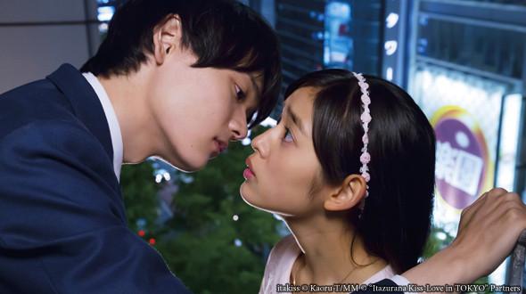 Itazura na Kiss. Naoki e Kotoko.