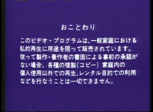 """""""Note: This video program is sold for private use only in the home. Therefore, without the prior written approval of the creator/author, we will not make any reproductions of the product for purposes other than personal use in the home or use it for rental purposes."""" The opening warning from the Japanese laserdisc of Terry Gilliam's """"Brazil."""""""
