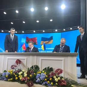 Україна та Білорусь знову проведуть спільний конкурс наукових проєктів