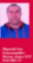 Сверчков Олег Александрович мастер спорта СССР по хоккею на траве