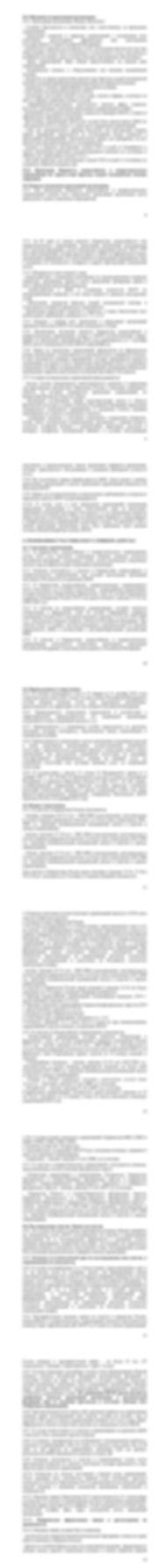 регламент 8.14.jpg