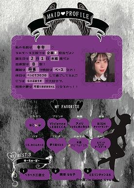 8_キキ_IMG_8381.jpg