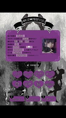12_しあ_IMG_8405.jpg