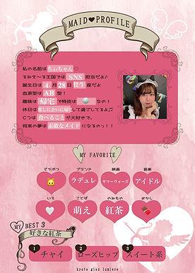 6_ちいちゃんIMG_8375.jpg