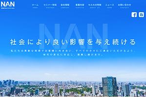 日本アセット.png