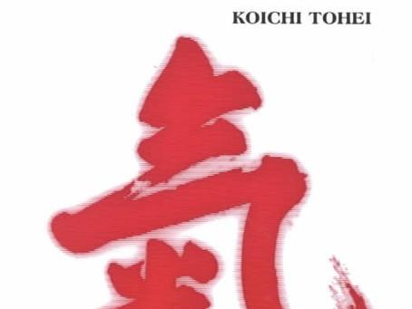 Ki in Daily Life, Koichi Tohei