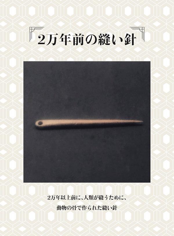 告知06.jpg