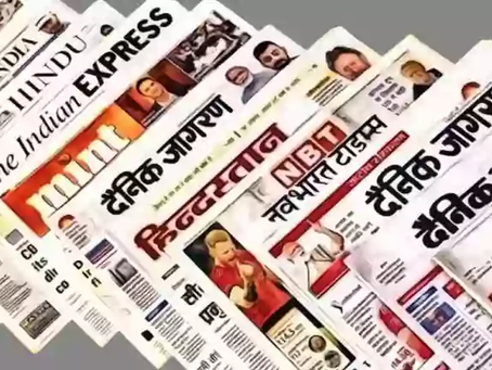 10 Facts About Newspaper Advertisements