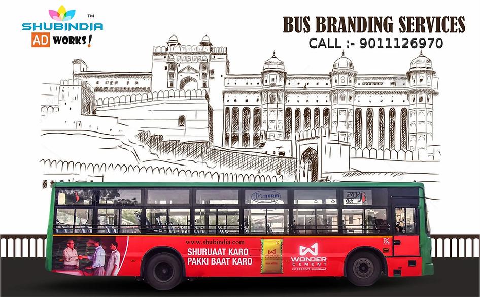 bus branding.webp