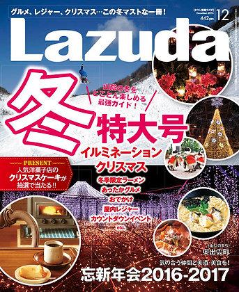 Lazuda[2016年] 12月号