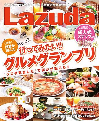 Lazuda[2016年] 2月号