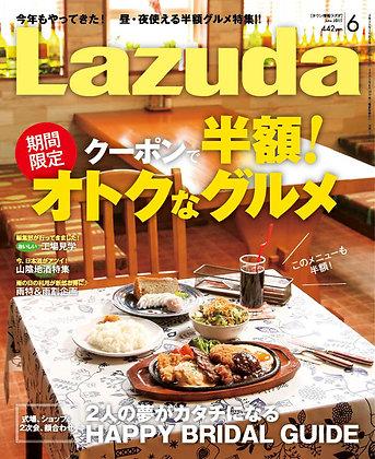 Lazuda[2015年] 6月号