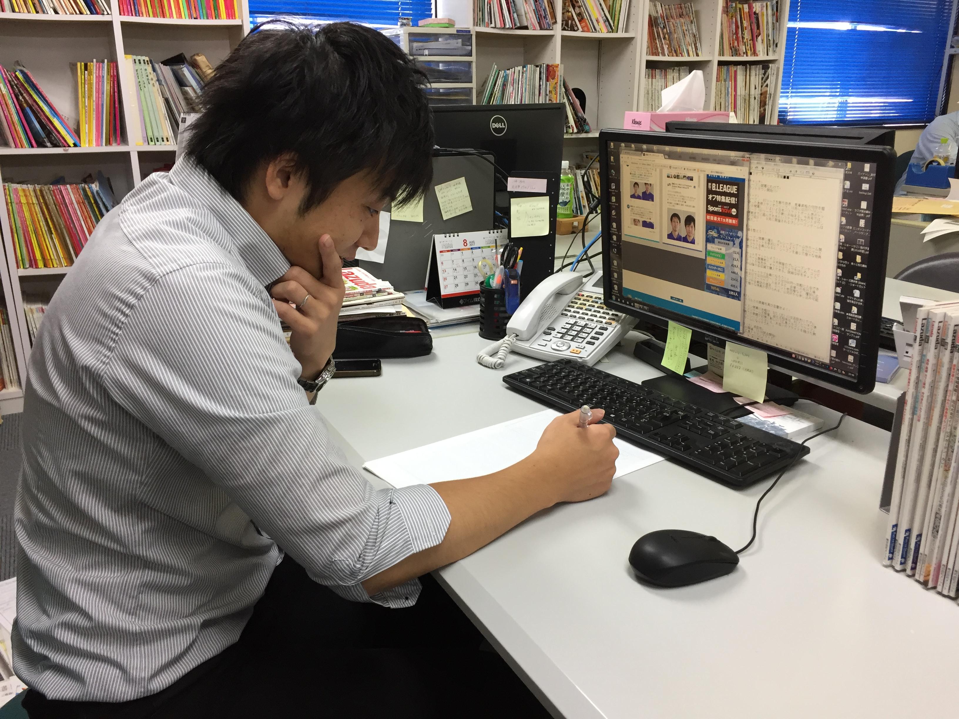 メディア事業部 タウン誌編集 作業風景