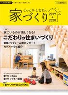 アイコン_家づくり0219.jpg