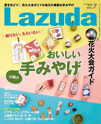 Lazuda[2015年] 7月号