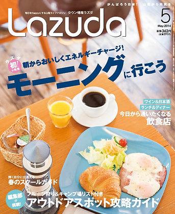 Lazuda[2014年] 5月号