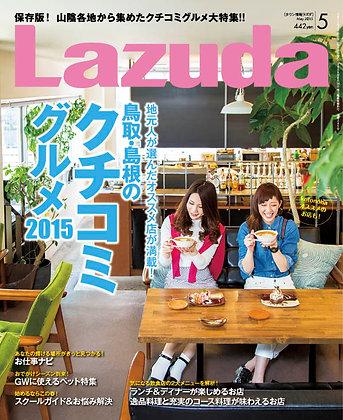 Lazuda[2015年] 5月号