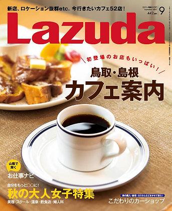 Lazuda[2015年] 9月号