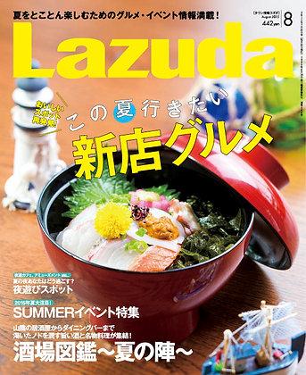 Lazuda[2015年] 8月号