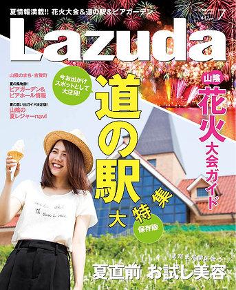 Lazuda[2016年] 7月号