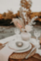 Hochzeitsplanung - Dekoration Köln
